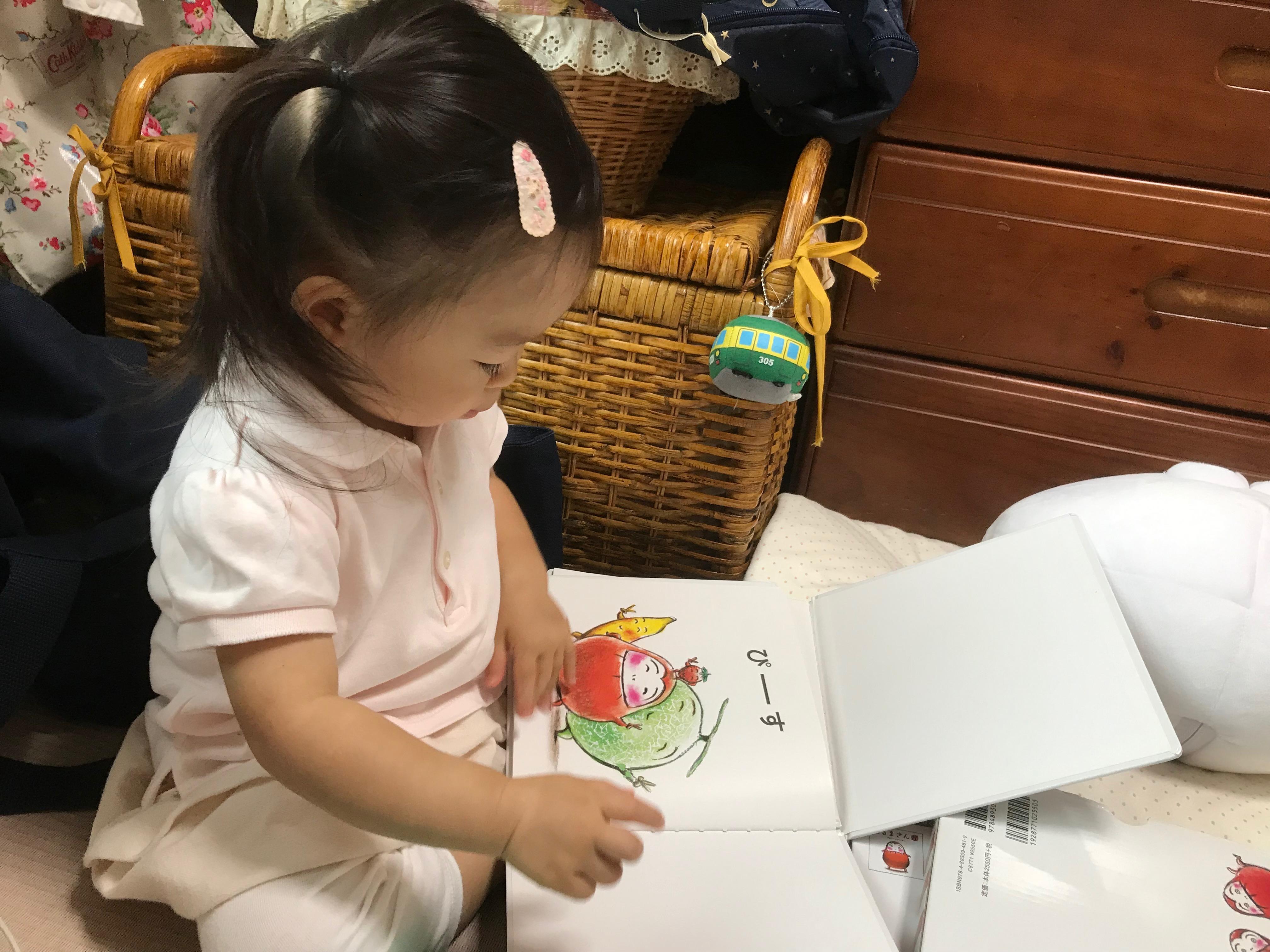 大田原市認定こども園ふたば幼稚園